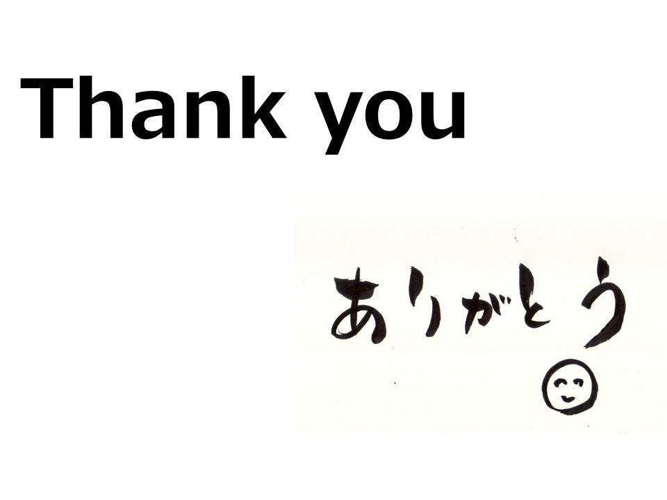 Thank you תודה, או ביפנית אריגטו
