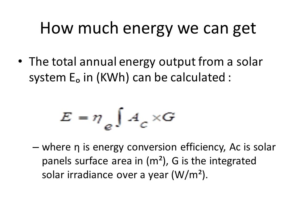 How much energy we can get
