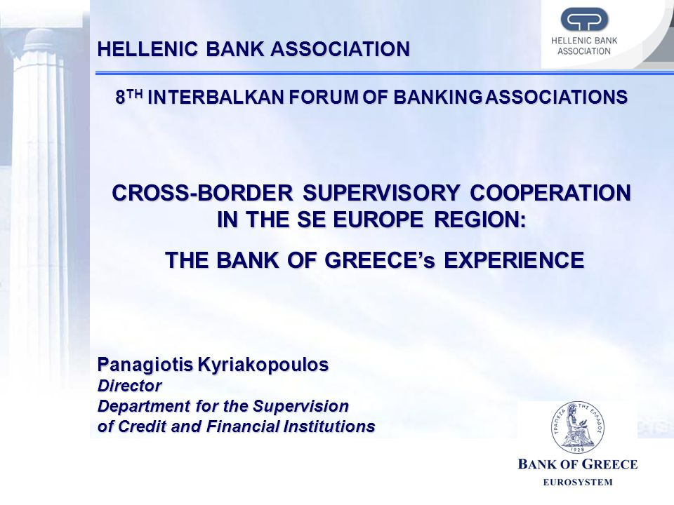 CROSS-BORDER SUPERVISORY COOPERATION IN THE SE EUROPE REGION: