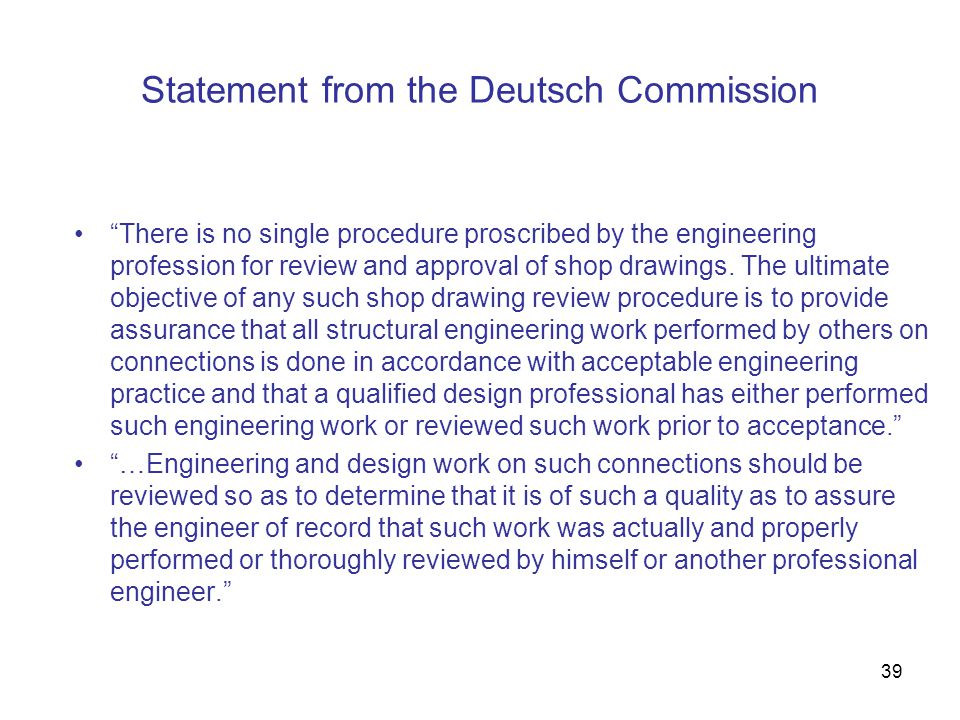 Statement from the Deutsch Commission