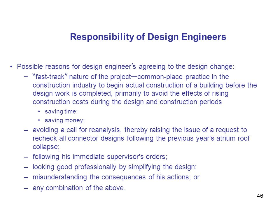 Responsibility of Design Engineers