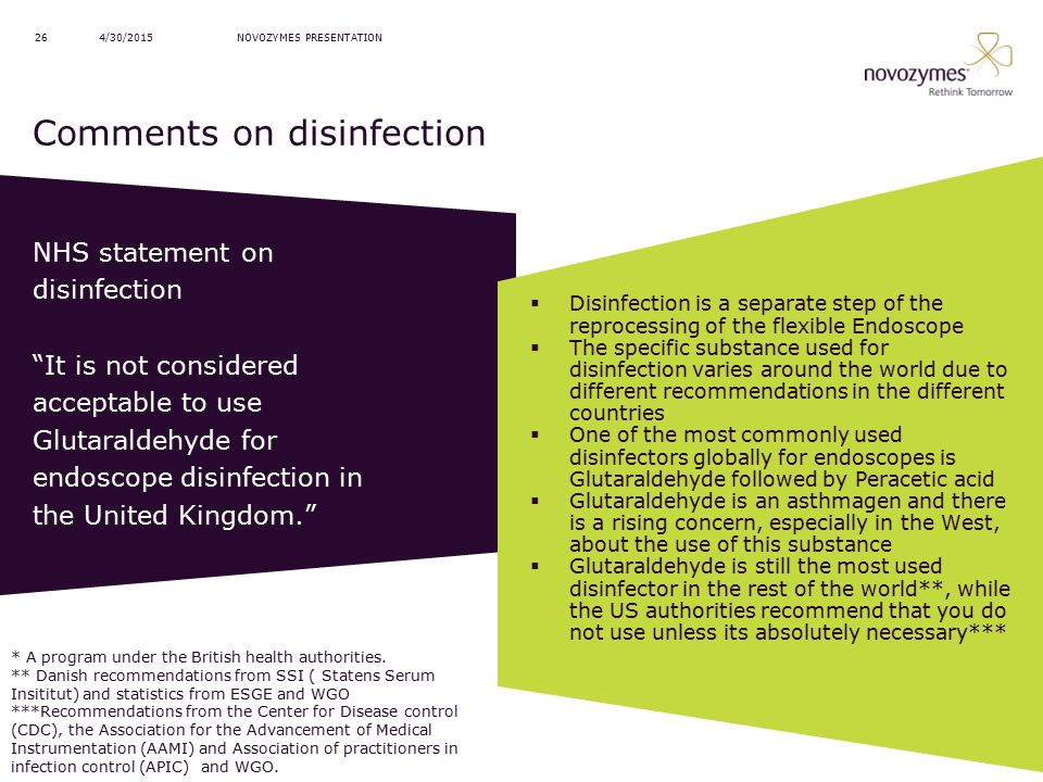 Comments on disinfection