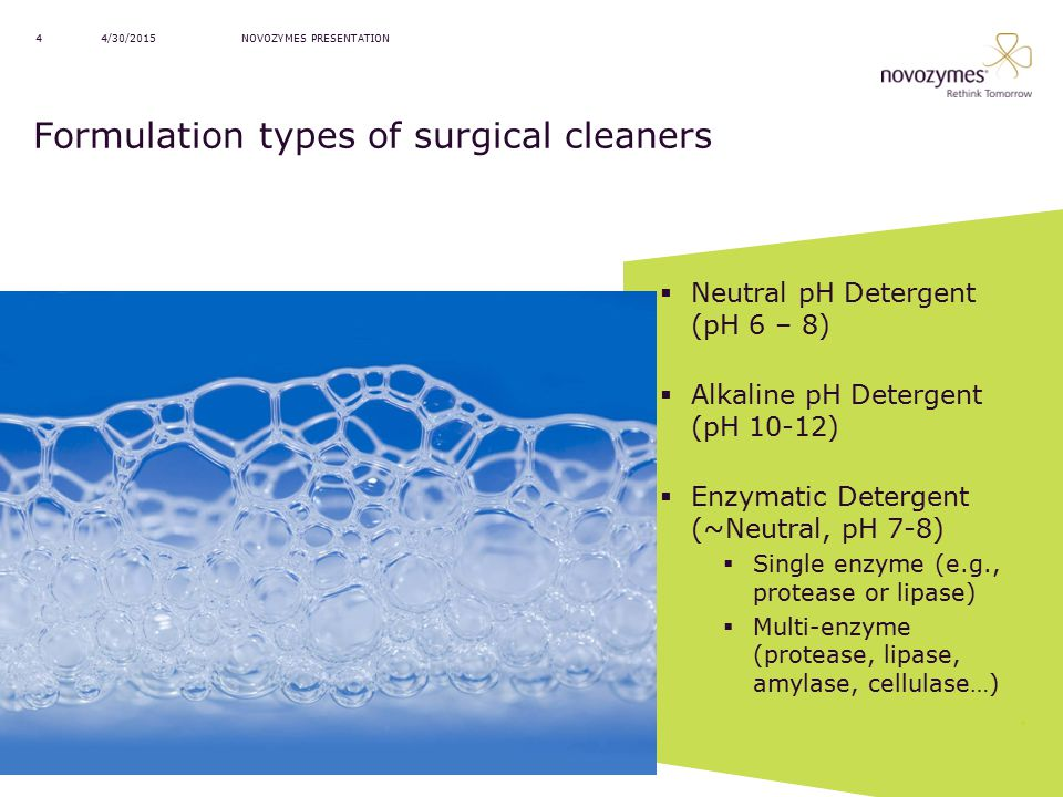 Formulation types of surgical cleaners