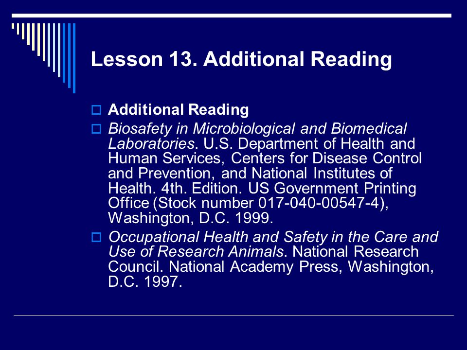 Lesson 13. Additional Reading
