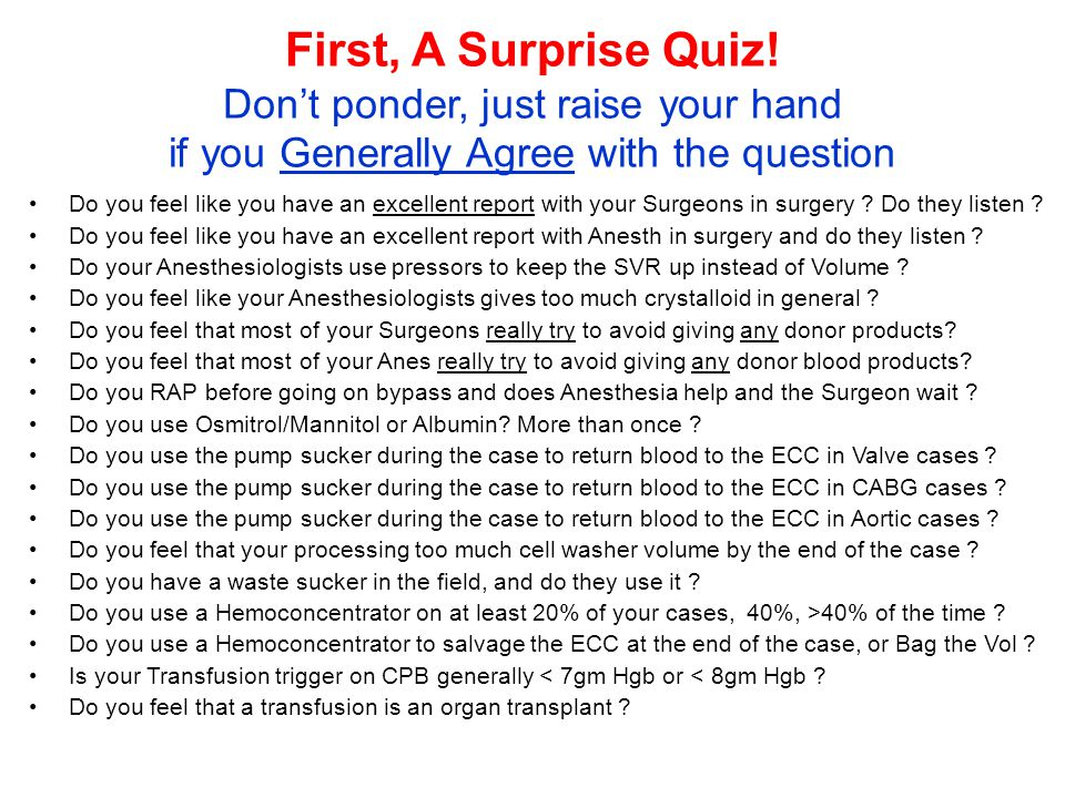 First, A Surprise Quiz! Don't ponder, just raise your hand if you Generally Agree with the question