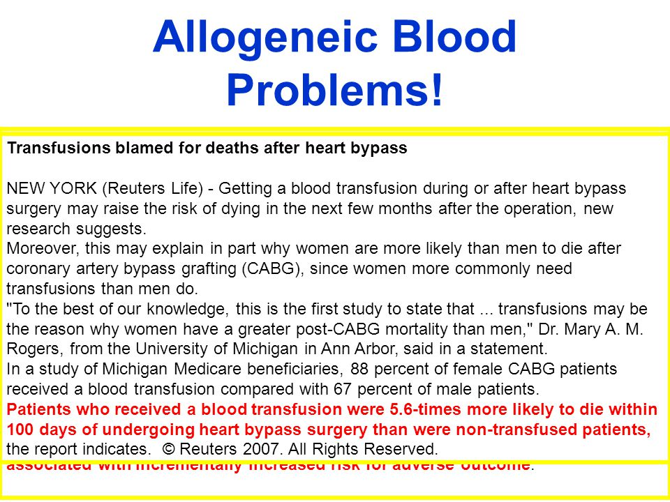 Allogeneic Blood Problems!