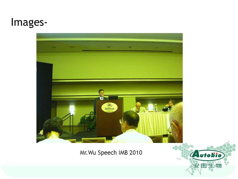 Images- Mr.Wu Speech IMB 2010