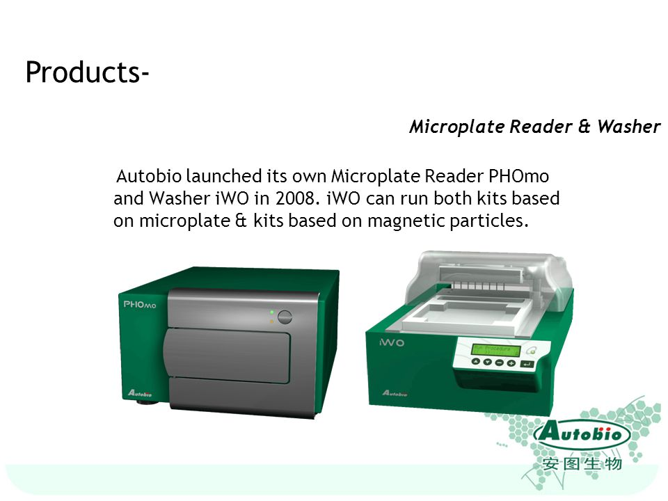 Products-- Microplate Reader & Washer