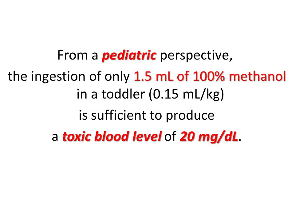 From a pediatric perspective, the ingestion of only 1