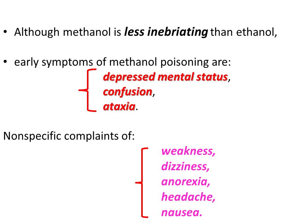 weakness, dizziness, anorexia, headache, nausea.