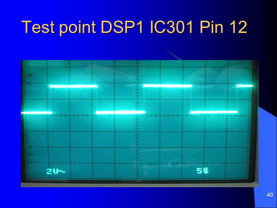 Test point DSP1 IC301 Pin 12