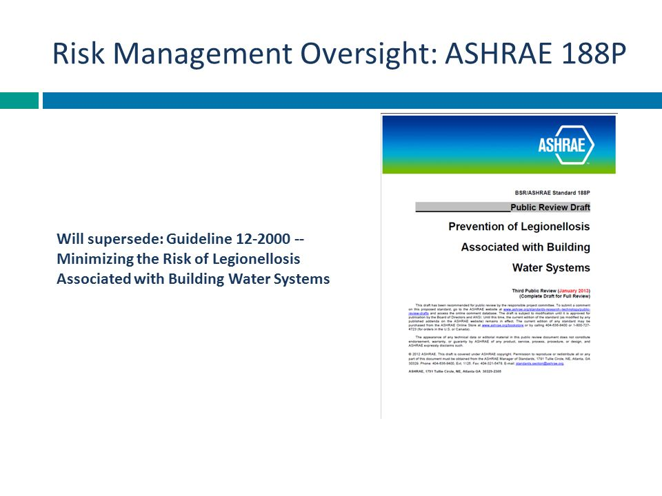 Risk Management Oversight: ASHRAE 188P