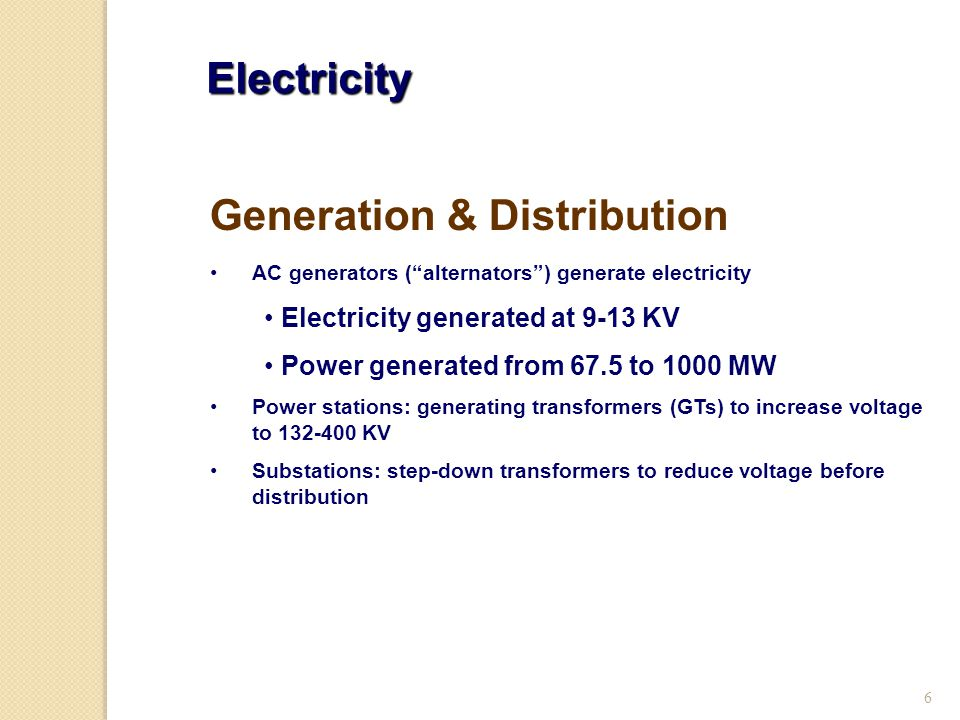 Generation & Distribution
