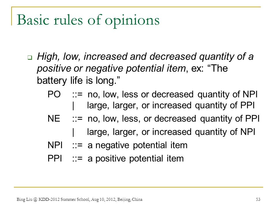 Basic rules of opinions
