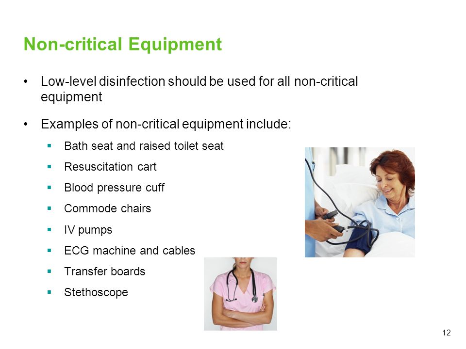 Non-critical Equipment
