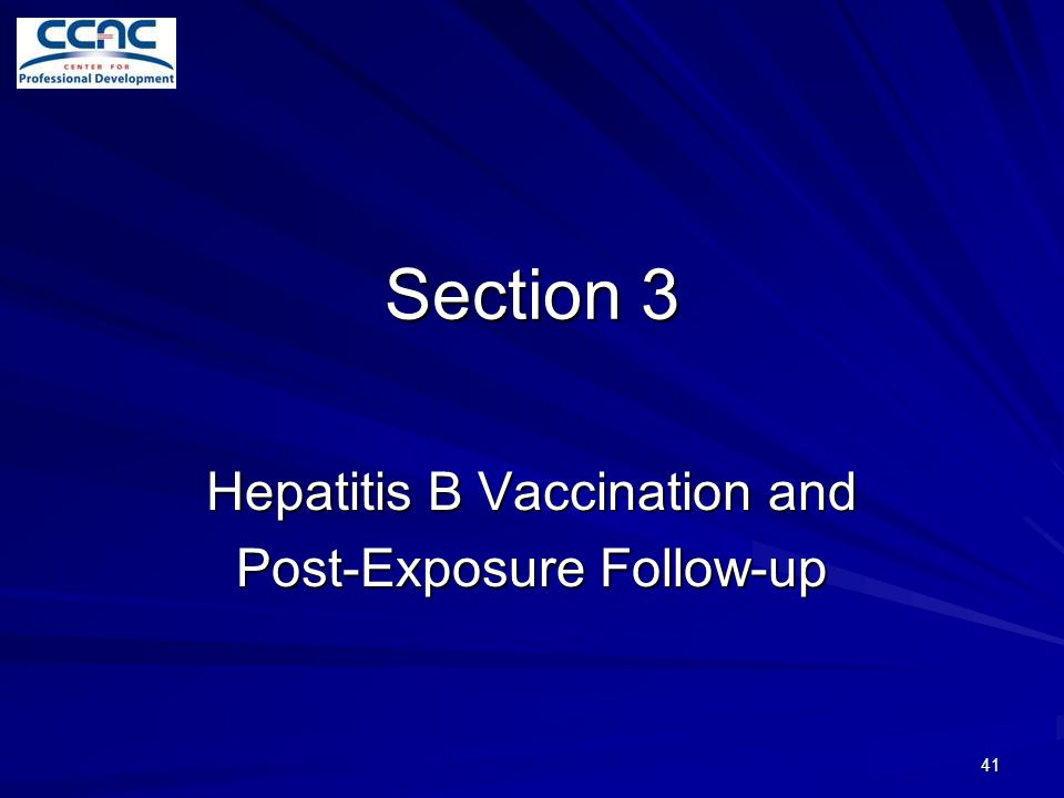 Hepatitis B Vaccination and Post-Exposure Follow-up
