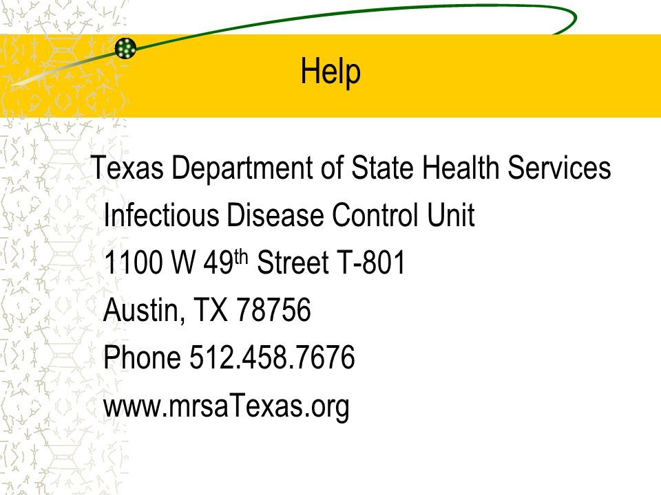 Help Infectious Disease Control Unit 1100 W 49th Street T-801
