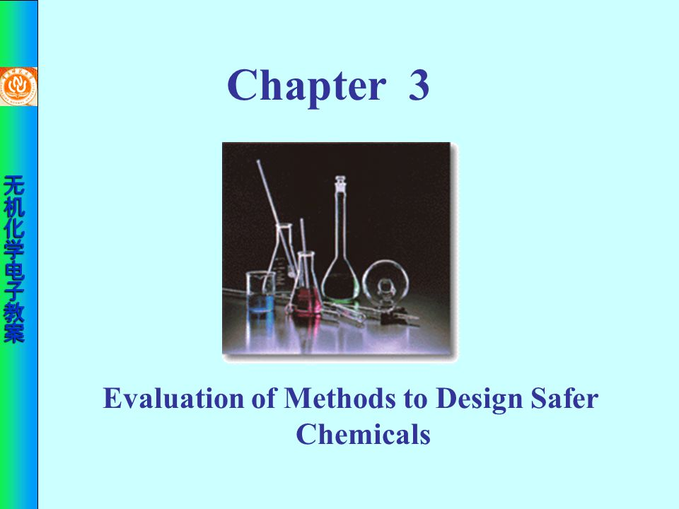 Evaluation of Methods to Design Safer Chemicals