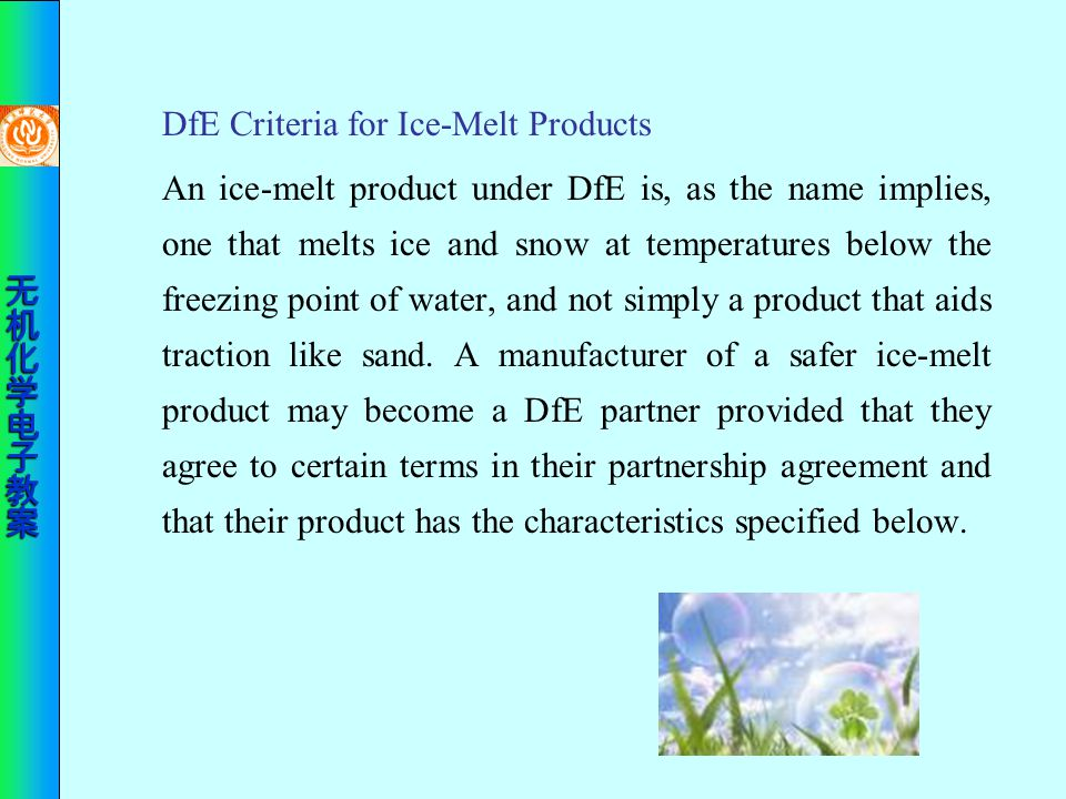 DfE Criteria for Ice-Melt Products
