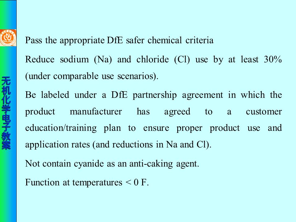 Pass the appropriate DfE safer chemical criteria