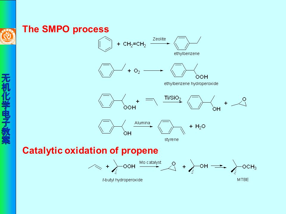 Evaluation of methods to design safer chemicals ppt download for Design criteria of oxidation pond