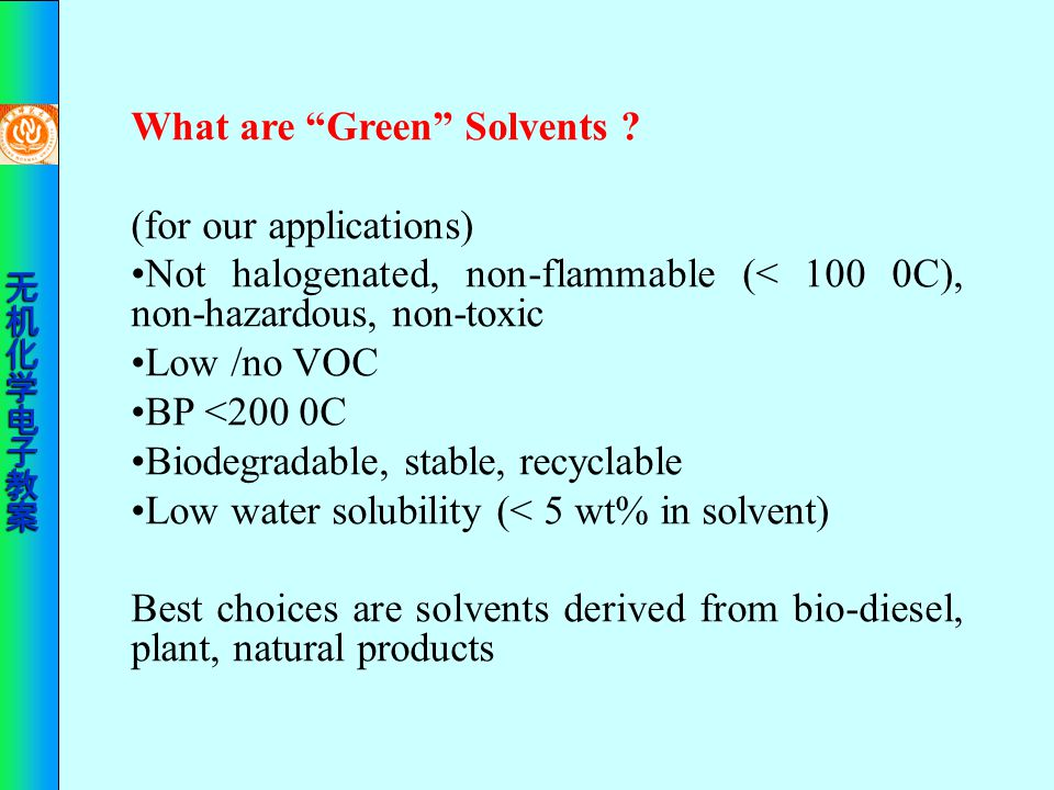 What are Green Solvents