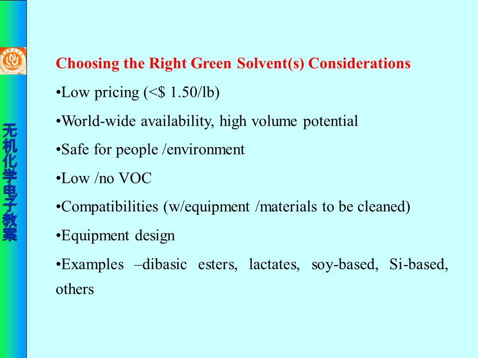 Choosing the Right Green Solvent(s) Considerations