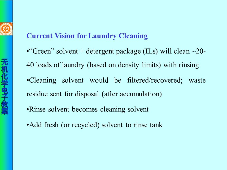Current Vision for Laundry Cleaning