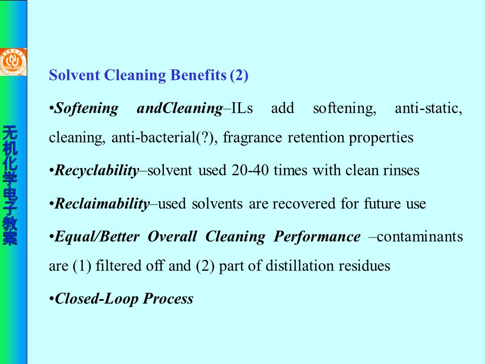 Solvent Cleaning Benefits (2)