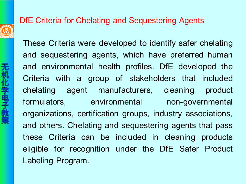 DfE Criteria for Chelating and Sequestering Agents