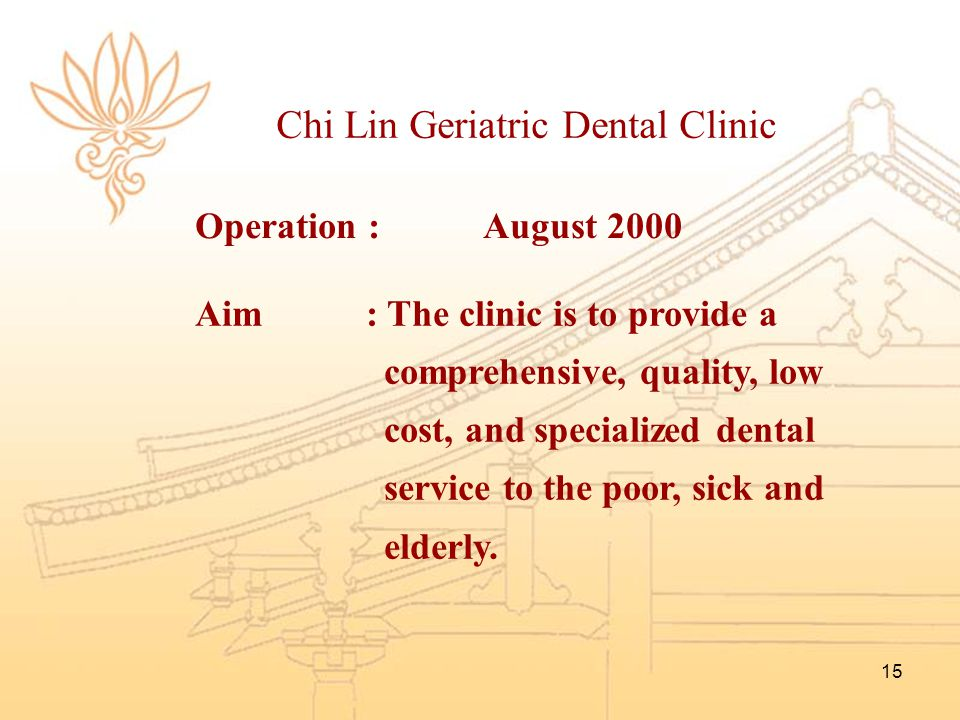 Chi Lin Geriatric Dental Clinic