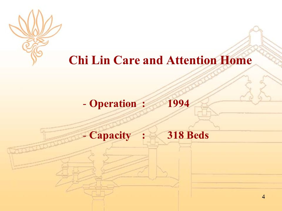 Chi Lin Care and Attention Home