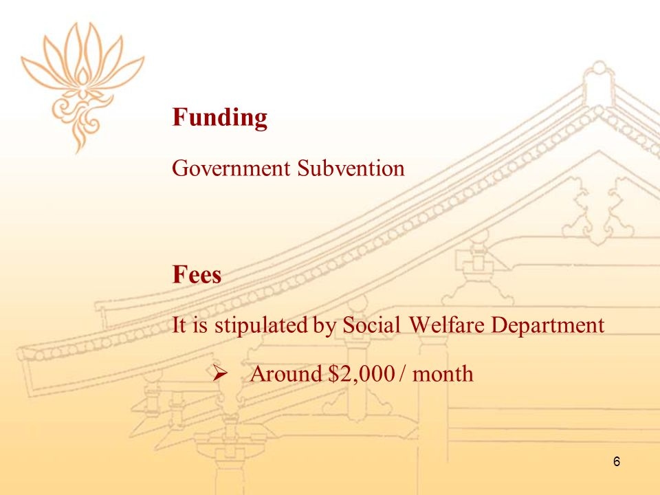 Funding Fees Government Subvention