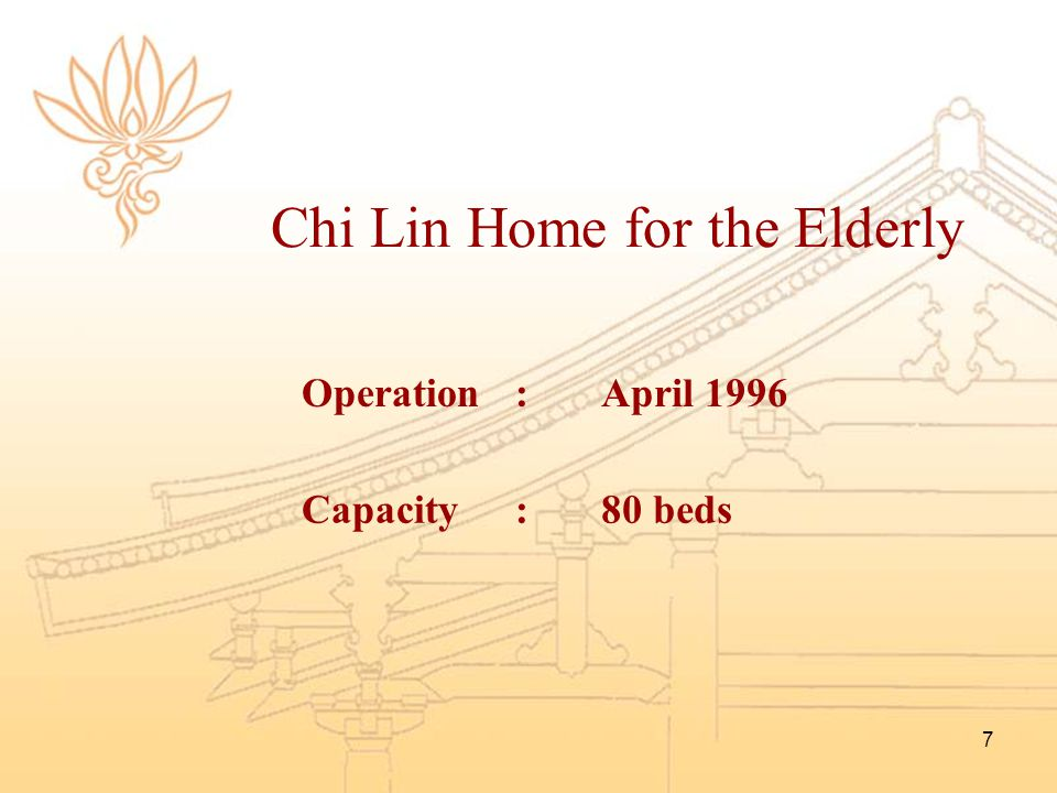 Chi Lin Home for the Elderly