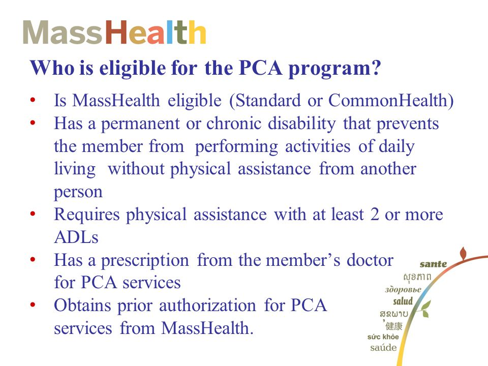 Who is eligible for the PCA program