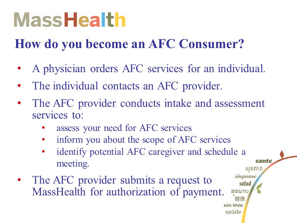 How do you become an AFC Consumer