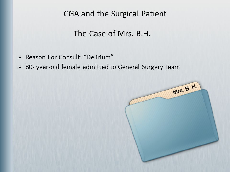 CGA and the Surgical Patient