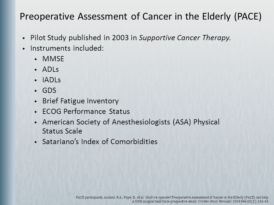 Preoperative Assessment of Cancer in the Elderly (PACE)