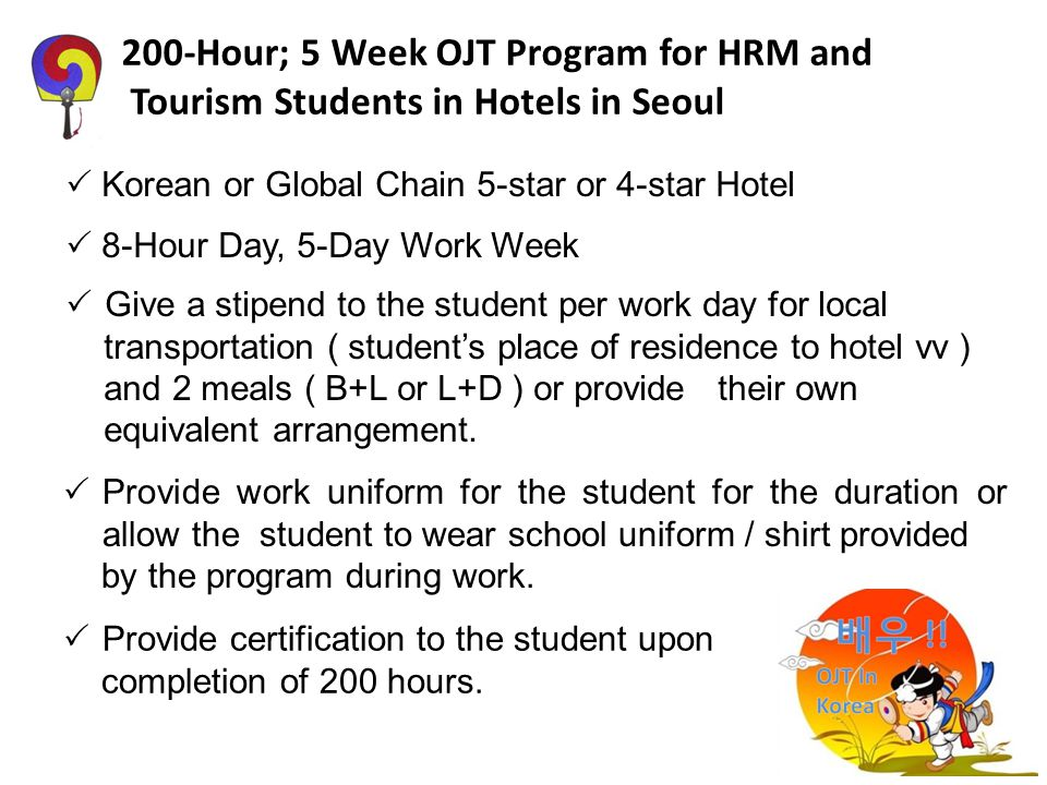 200-Hour; 5 Week OJT Program for HRM and
