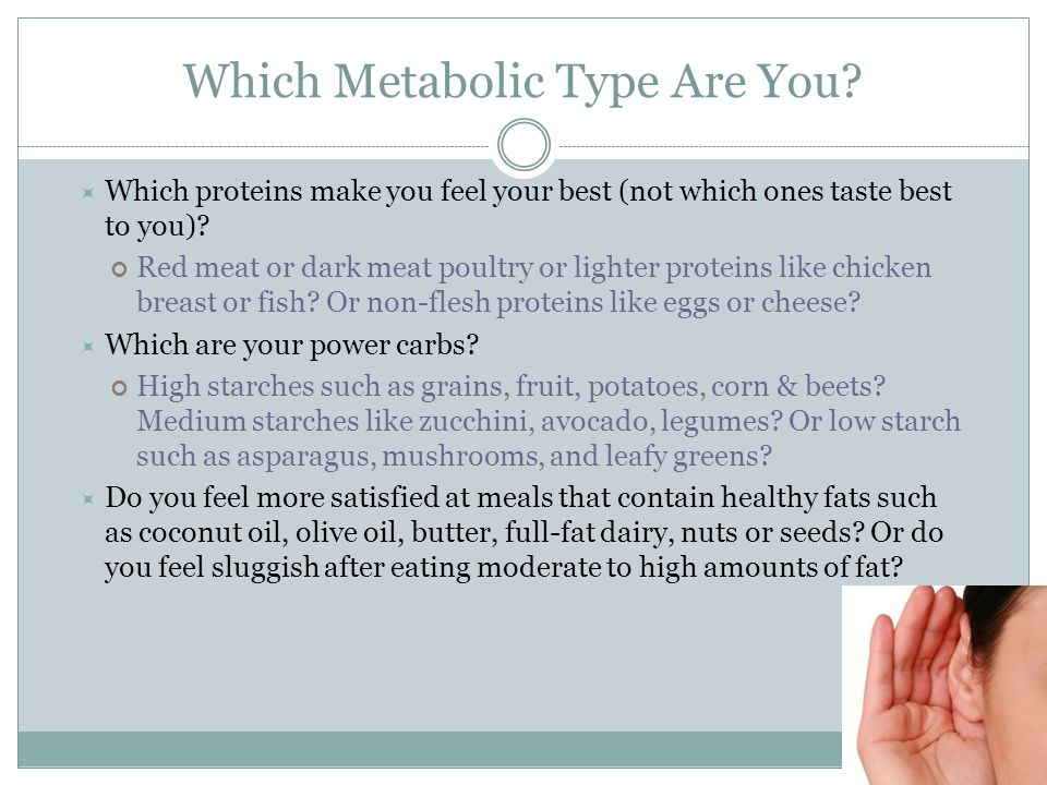 Which Metabolic Type Are You