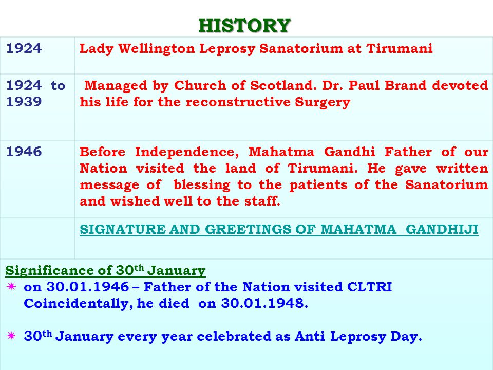 HISTORY 1924 Lady Wellington Leprosy Sanatorium at Tirumani