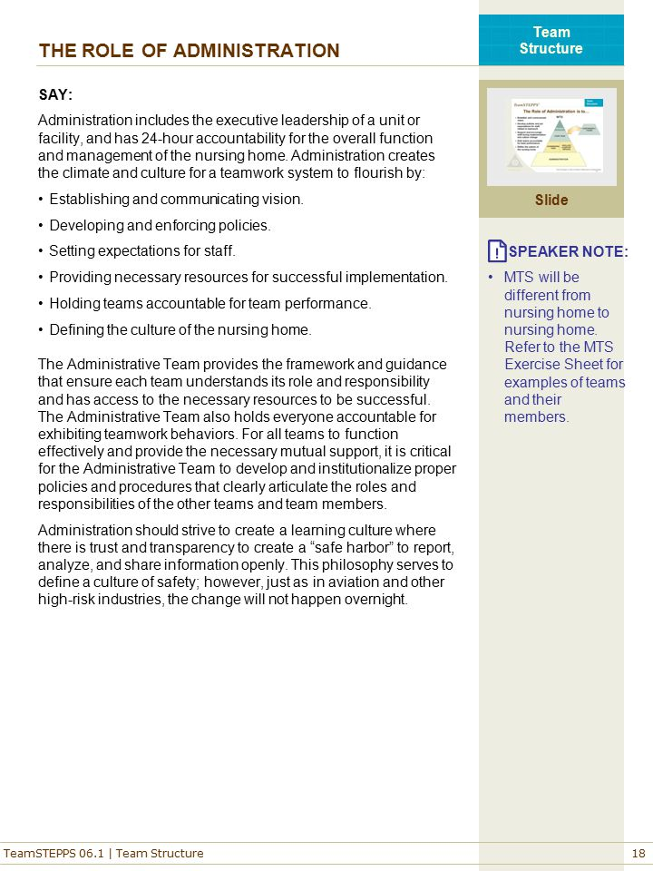 THE ROLE OF ADMINISTRATION
