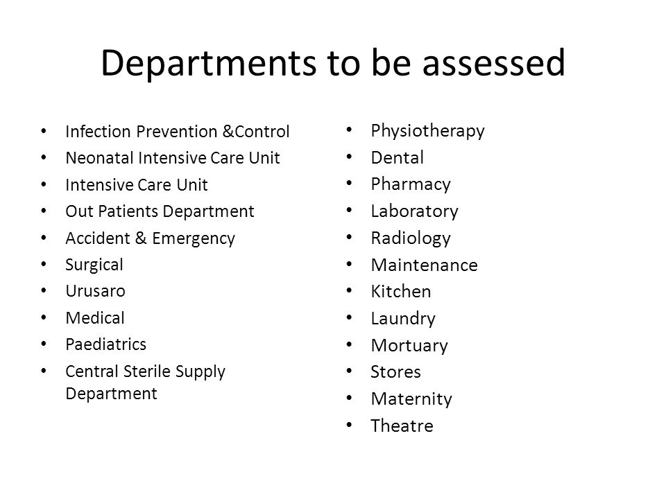 Departments to be assessed