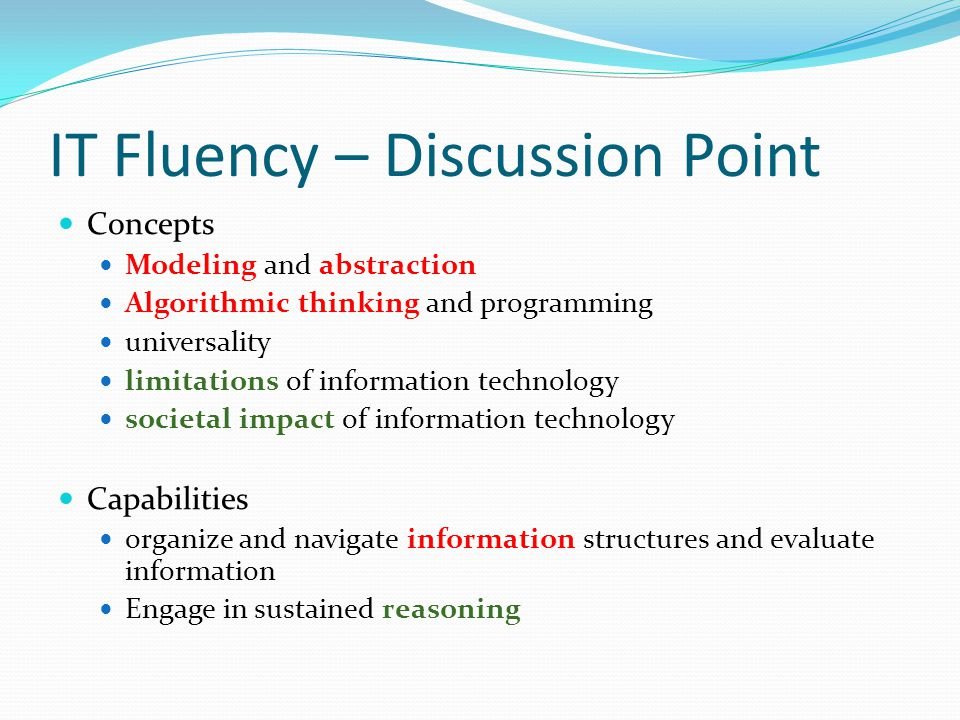 IT Fluency – Discussion Point