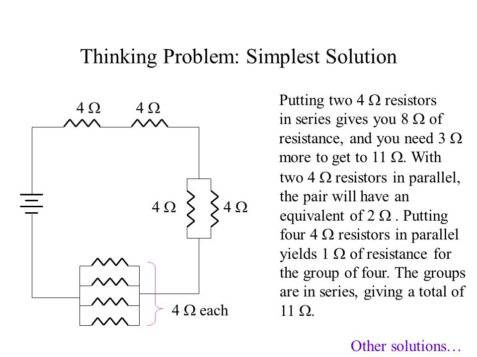 Thinking Problem: Simplest Solution
