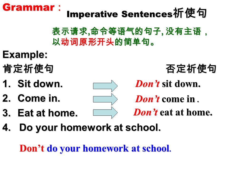 Imperative Sentences祈使句