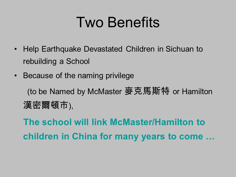Two Benefits Help Earthquake Devastated Children in Sichuan to rebuilding a School. Because of the naming privilege.