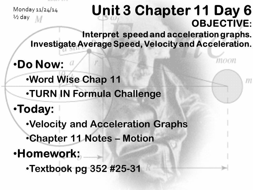 Unit 3 Chapter 11 Day 6 Do Now: Today: Homework: