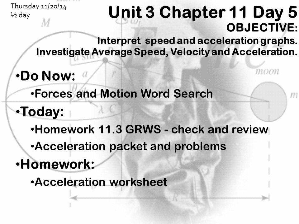 Unit 3 Chapter 11 Day 5 OBJECTIVE: