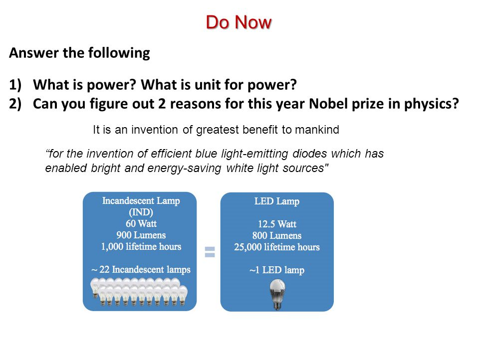 Do Now Answer the following What is power What is unit for power